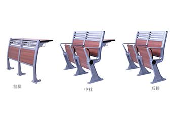 阶梯钢制课桌椅